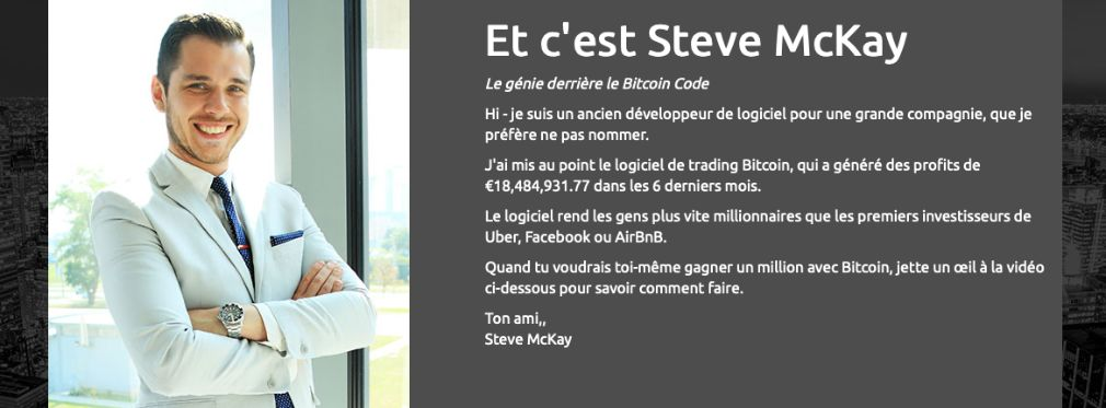 Bitcoin Code comment ça marche